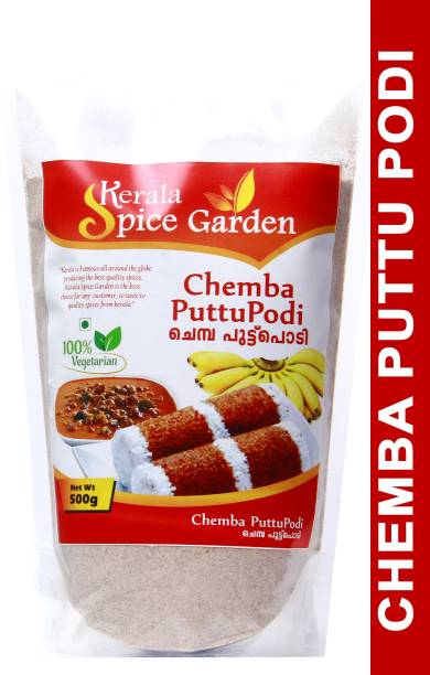 Kerala Spice Garden Chemba Puttu Podi 500 g