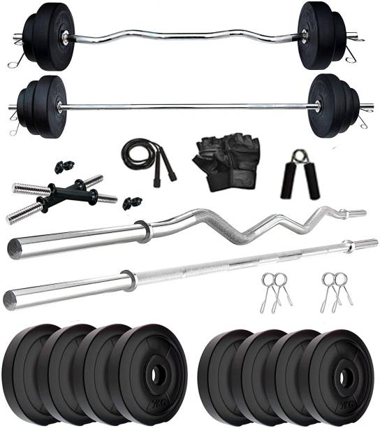 COMPASS 58 kg HOME GYM COMBO 58KG-5FT STRT-3FT CURL-DUMBELL ROD-WITH ACCESSORY-BAG Home Gym Combo