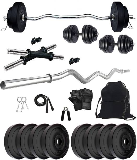 COMPASS 20 kg HOME GYM COMBO 20KG-WITH ACCESSORY DUMBELL ROD-3FT CURL ROD-BAG Home Gym Combo