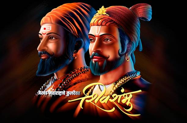 Masstone Shivaji Chhatrapati Sparkle Coated Self Adhesive Painting Without Frame Digital Reprint 18 inch x 24 inch Painting