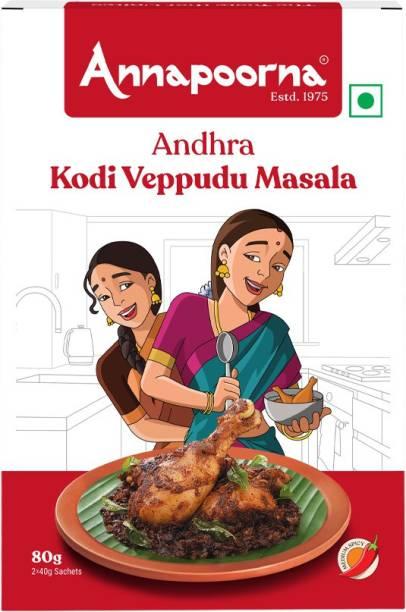 Annapoorna Andhra Kodi Veppudu 80g Carton