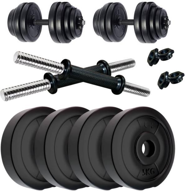 KRX 20 KG PVC-DM COMBO16 (5KG X 4 Plates) Home Gym Adjustable Dumbbell
