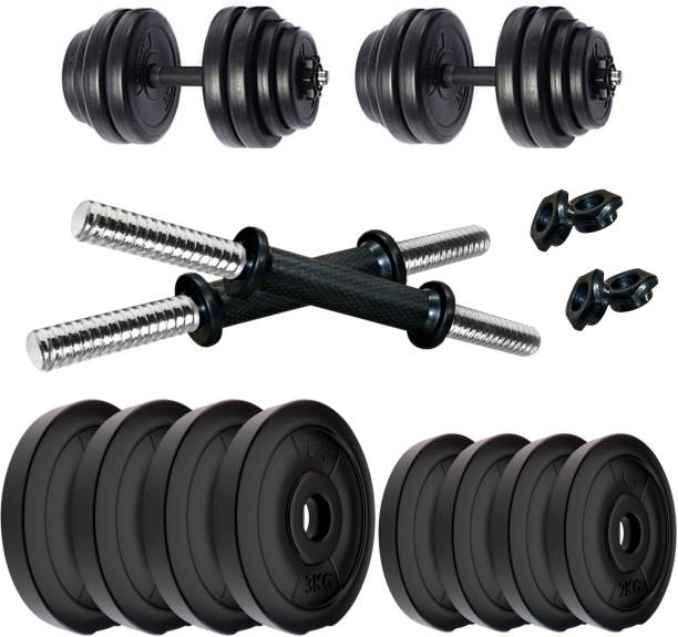 KRX 20 KG PVC-DM COMBO16 (3KG X 4 Plates + 2KG X 4 Plates) Home Gym Adjustable Dumbbell