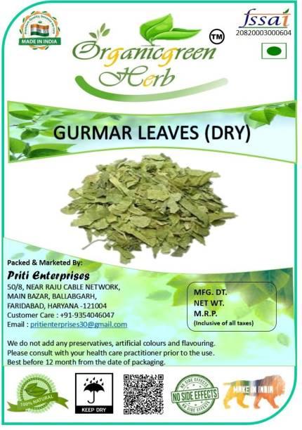 Organicgreen Herb Gurmar  Gudmar   Gymnema Sylvestere   Dry (Free delivery)