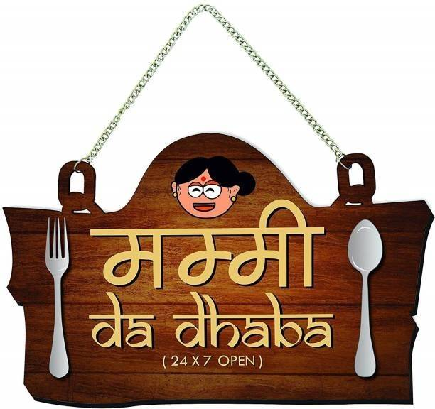 jai shree shyam collection Wooden Wall Decor Name Plate