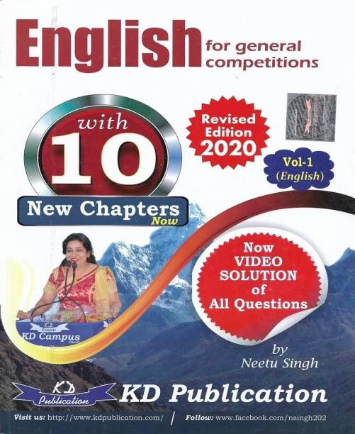 English For General Competitions ( VOL - 1 ) USEFUL FOR EXAMS