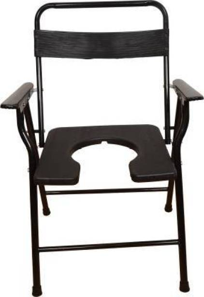 RADIANT TRADERS Foldable Commode & Showert Chairs (Black) Commode Chair