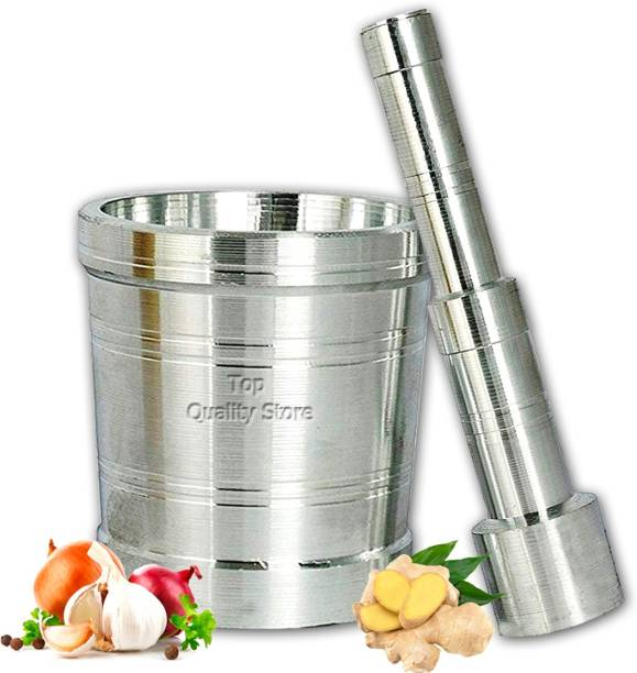 Best Quality Hub Kitchen Khalbatta Okhli Masher, Mortar And Pestle Set Stainless Steel Masher
