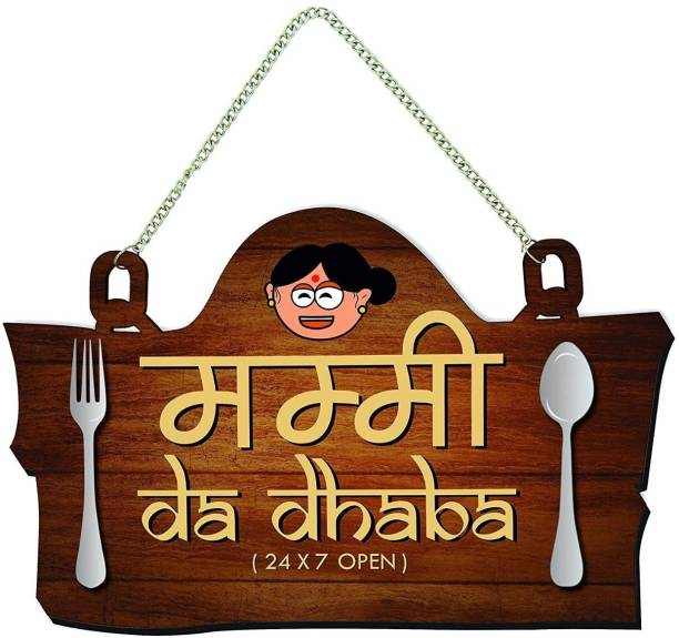 Crafts World Wooden Wooden Mummy Da Dhaba Name Plate
