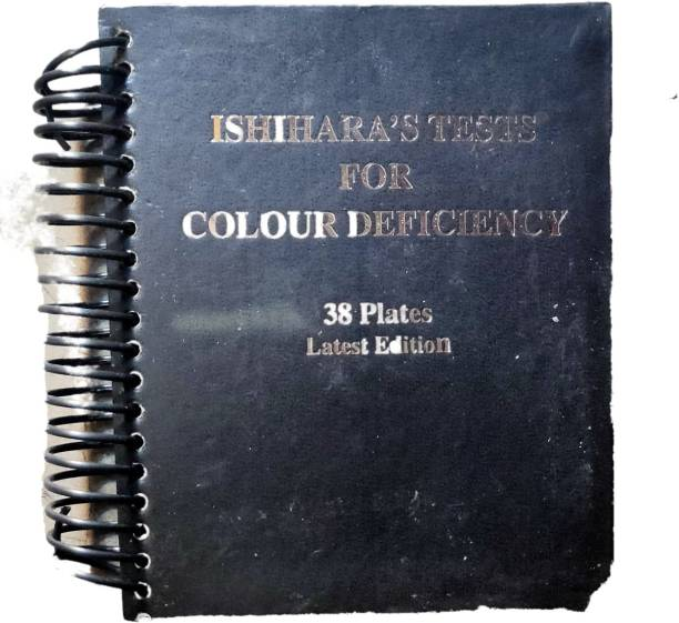 Shiv optical industries Ishihara book for color deficiency Vision Test Chart