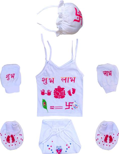 V.B.K New Born Baby Care Cloth Set For Naming Ceremony, Zhabla, Hand Mittens, Leg Booties, Nappy (Langot) and Cap, All Hosiery Soft Cloth Fabric