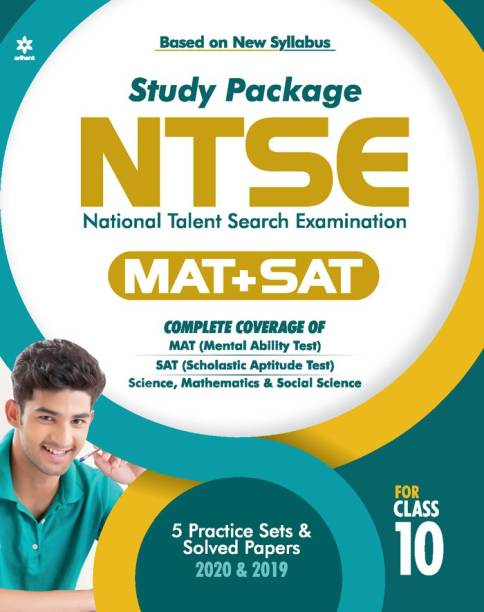 Study Guide Ntse (Mat + Sat) for Class 10 2020-21