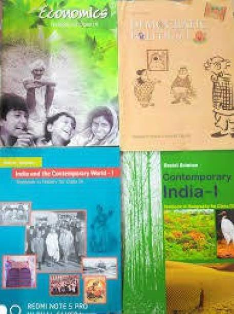Combo Of 4 Books Of SOCIAL SCIENCE For Class 9 NCERT( HISTORY, GEOGRAPHY, CIVICS, ECONOMICS)