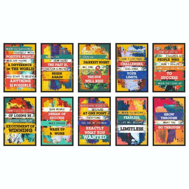 Inspirational Motivational Self Adhesive Laminated Wall Posters For Home & Office Decor (Multi) - Set of 10 Paper Print