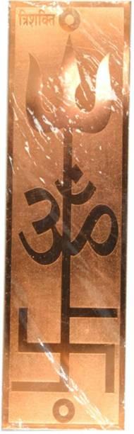 AFH Trishakti Om Swastik Trishul Copper Spirutual Yantra For Health, Wealth, Prosperity and Success (05 x 10 cm) Copper Yantra