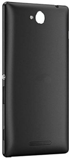 Kitgohut Sony Xperia C Back Panel