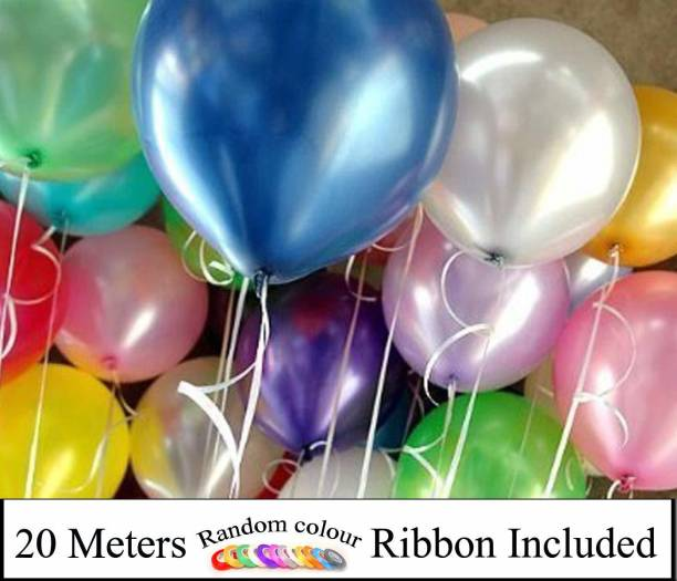 Party Hub Solid 10 Inch (Pack Of 100) Multi Metallic Balloons for Birthday Decoration , Decoration for Weddings , Engagement , Baby Shower Decoration Items , 1st Birthday Party Decoration Items , Anniversary Party , Bachelors Party , Office Party , Diwali , New Year Party , Christmas Decoration Items. Balloon