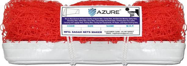 Azure 20*2.2 Feet Tournament Badminton Net