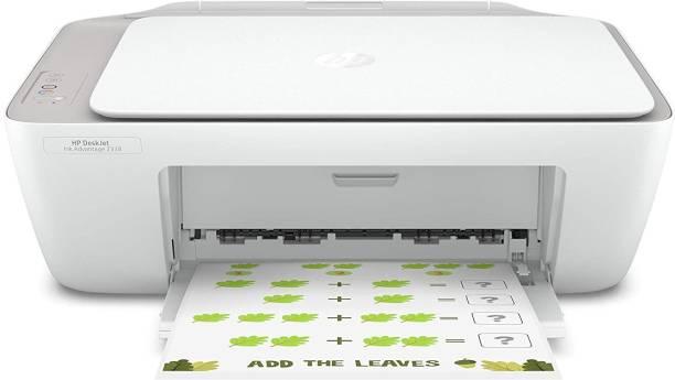 HP 2338 Multi-function Color Printer