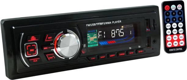 Flipkart SmartBuy Boom Master 1783 Car Stereo