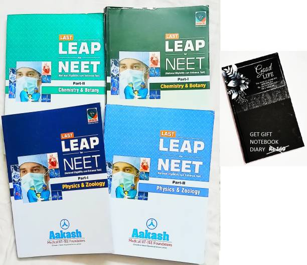 AAKASH LAST LEAP For NEET 2020-2021