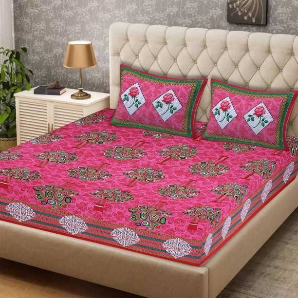 MSKS 144 TC Cotton Double Printed Bedsheet