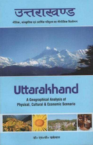 Uttarakhand a geographical Analysis of physical, cultural & Economic scenario