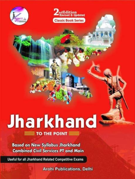 JHARKHAND TO THE POINT - Jharkhand 2nd edition