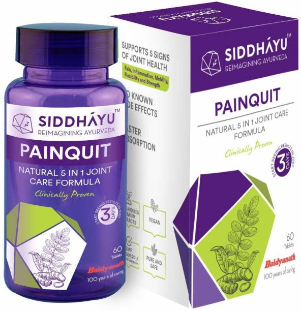 Siddhayu Painquit Tablet |5 in 1 Bone and Joint Support Formula | Ayurvedic Herbal Remedy