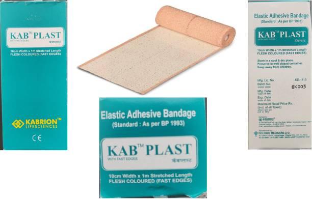 KABRION KAB PLAST Elastic Adhesive Bandage 10cm * 1mt(Pack of 5) Crepe Bandage
