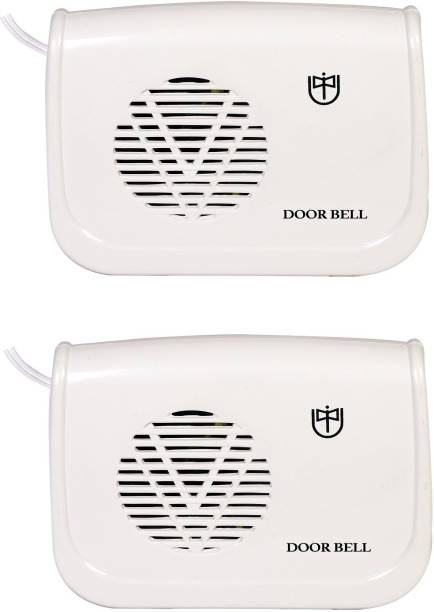 Tool Point Gayatri Mantra Door Bell Battery Operated UDB-13 DC, Pack of 2 Wired Door Chime