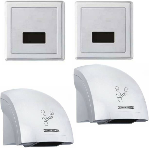 Gold Bell Automatic Infared Sensor Warm Air Hand Dryer Machine||Automatic Urinal Flusher with Infrared Sensor Technology Standard Commode Urinal (Silver) ( Pack 02 ) Hand Dryer Machine