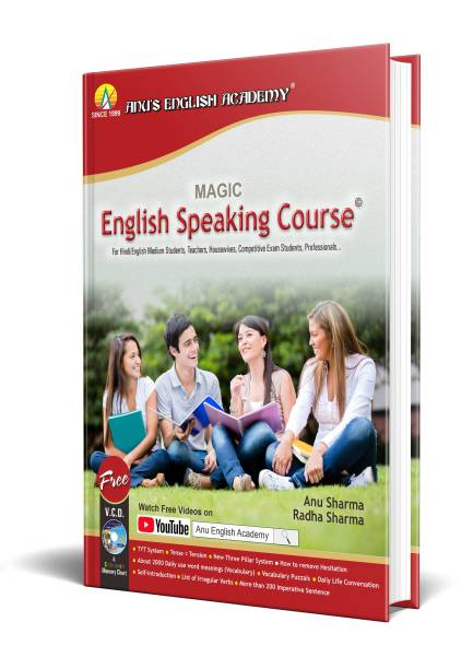 Magic English Speaking Course
