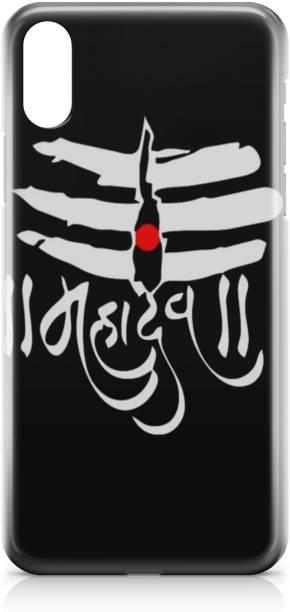 Accezory Back Cover for Mi Redmi 9i, GOD, KRISHNA, GANESH JI, SHIV JI, MAHAKAL, For Boys