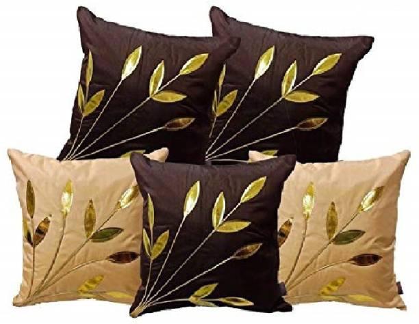 MS Enterprises Floral Cushions & Pillows Cover