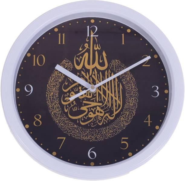 Smile2u Retailers Analog 25 cm X 25 cm Wall Clock