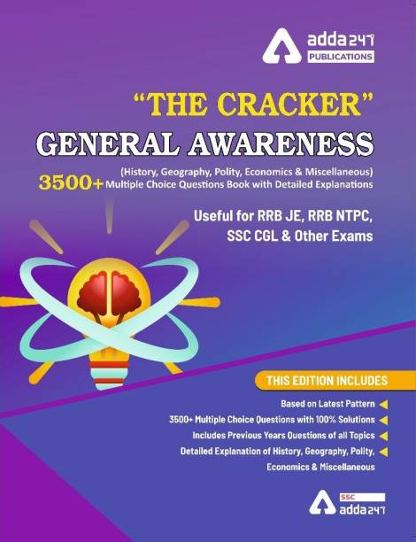 The Cracker General Awareness (History, Geography, Polity and others) MCQ Book for RRB JE, NTPC, RRC Group D and other Exams (In English Printed Edition)