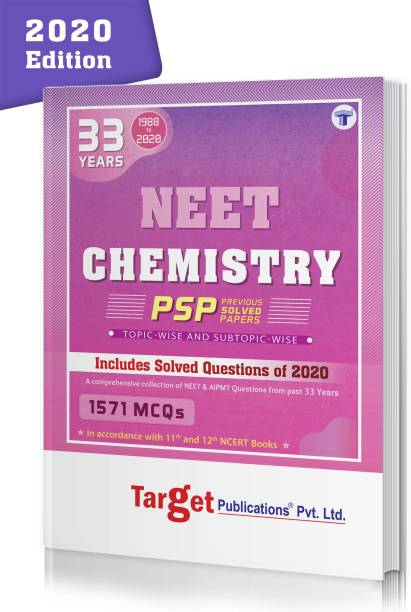 33 Years NEET And AIIMS & AIPMT Chemistry Chapterwise Previous Year Solved Question Paper Book (PSP) | Topicwise MCQs With Solutions | 1988 To 2020 | Smart Tool To Crack NEET 2021