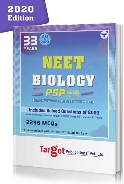 33 Years NEET And AIIMS & AIPMT Biology Chapterwise Previous Year Solved Question Paper Book (PSP) | Topicwise MCQs With Solutions | 1988 To 2020 | Smart Tool To Crack NEET 2021