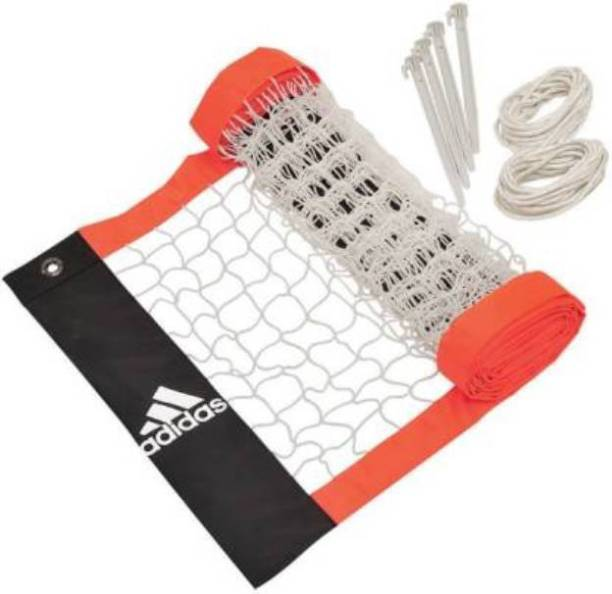 ADIDAS Training Net Football Net