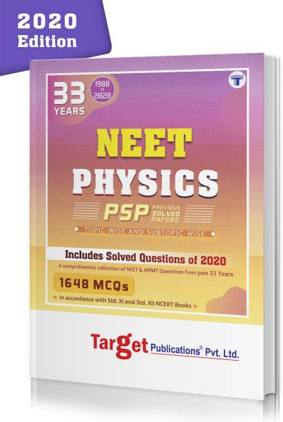33 Years NEET And AIIMS & AIPMT Physics Chapterwise Previous Year Solved Question Paper Book (PSP) | Topicwise MCQs With Solutions | 1988 To 2020 | Smart Tool To Crack NEET 2021