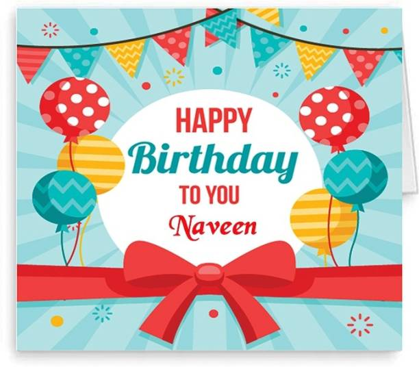 Midas Craft Happy Birthday Naveen ….05 Bithday Message Greeting Card