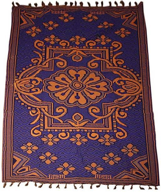 Shankara Multicolor Cotton Carpet