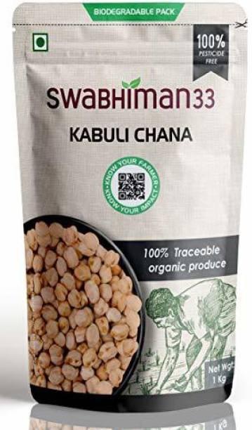 Swabhiman33 Kabuli Chana (Whole)