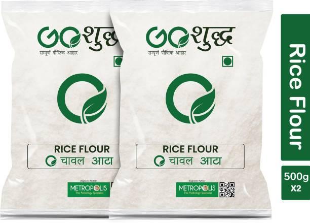 Goshudh Premium Quality Rice Flour 500g Combo Pack Of 2