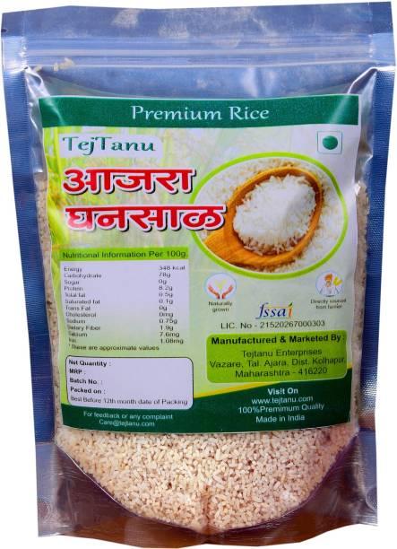 Tejtanu Ajara Ghansal Rice ( 900 Grm ) Gandhasala Rice (Small Grain, Polished)