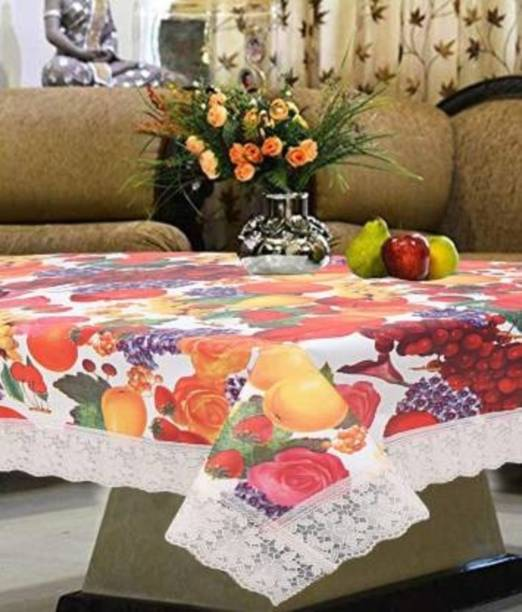 ZITIN Printed 4 Seater Table Cover