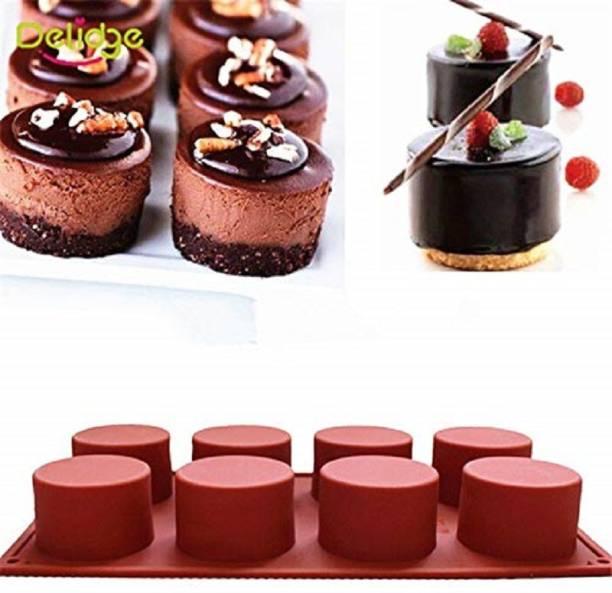 AL ATASH Cupcake/Muffin Mould
