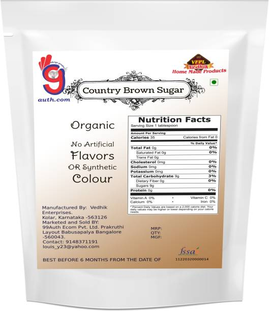 99Auth Healthy Extremely Pure Zero Mixing Country Brown Sugar 600g Sugar