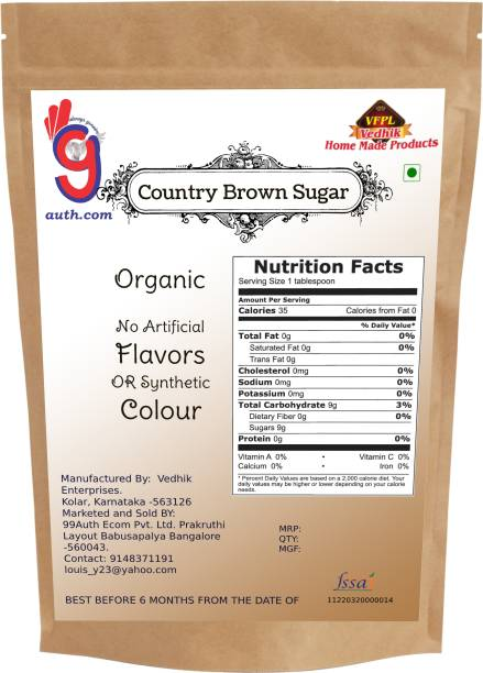 99Auth Brown SugarPure Natural Organic 1.5kg Country Brown Sugar Sugar